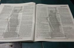 Львівські журналісти оголосили бойкот «антиконституційних законам»