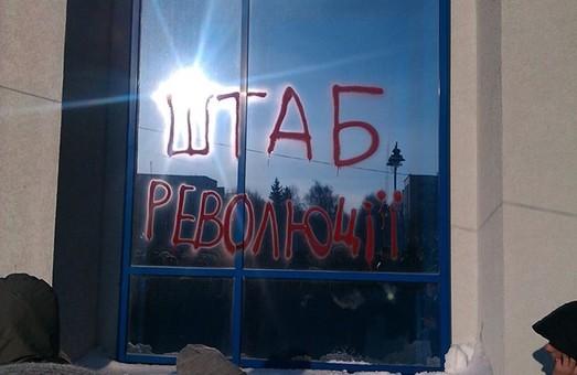 Блокування  обласних адміністрацій в Україні триває. На Рівненщині  ОДА захоплена частково