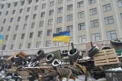 В Івано-Франківську створили Народну раду