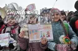 «Міліція, не стріляй в тата і маму»: львівські діти пікетували  управління  МВС