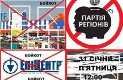 Волинь: на Майдані коло церкви революція ...