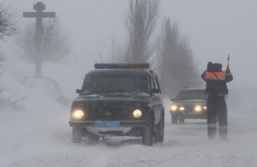 Негода на південному сході спричинила надзвичайну ситуацію на шляхах: Перелік  доріг