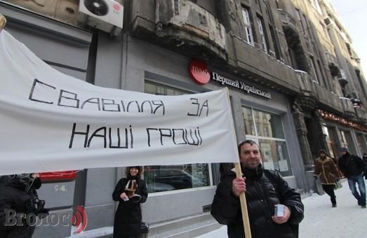 Львів'яни методично поширюють пікетування бізнесу регіоналів