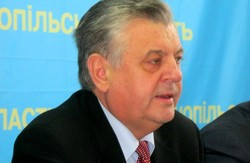Тернопільщина  мобілізувала  на  «Украинский фронт»  аж   трьох  регіоналів