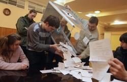 Виборці Черкащини: Ми вас обирали – ми вас і відкличемо!