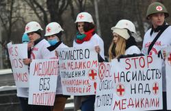 У Львові медики-волонтери Майдану вимагали припинити проти них репресії (ФОТО)