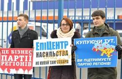 Свічки та фотографії убитих: «Правий сектор»  взявся «рекламувати» товари регіоналів.