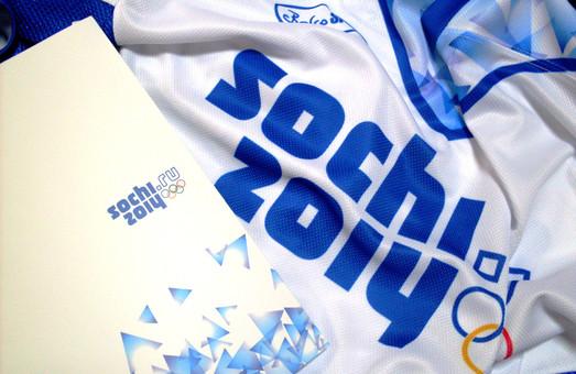 Олімпіада в Сочі: Росіяни спотворили прізвище тернополянки Підгрушної та привласнили українські міста (ФОТО)