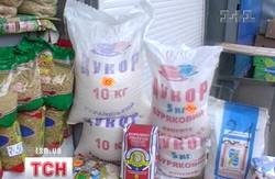 Старі запаси з'їли, а нових може і не бути. Влітку цукор стане дефіцитом