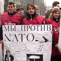 Хартія неприєднання України