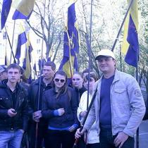 Харківська обласна організація партії «Реформи і порядок» (ПРП).