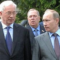 Ціна дружби Азарова і Путіна - 170 мільйонів гривень?
