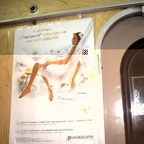 Про одну з причин поширення венеричних захворювань серед українського населення