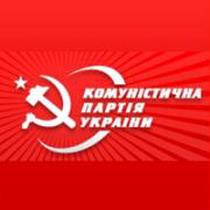 КПУ на шляху до втрати представництва в органах самоврядування Харківської області