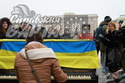 Інструмент свободи - це харківський  Майдан. Фоторепортаж про солідарність культурних людей