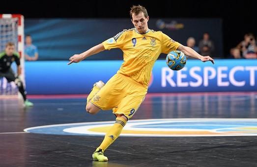 Футзальна збірна України зберегла своє місце у рейтингу європейських збірних