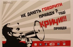 НЕсвобода слова. В Україні зростає силовий тиск на ЗМІ  та цензура