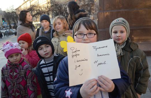 У Львові діти закликали «творити добро щодня» (ФОТО)
