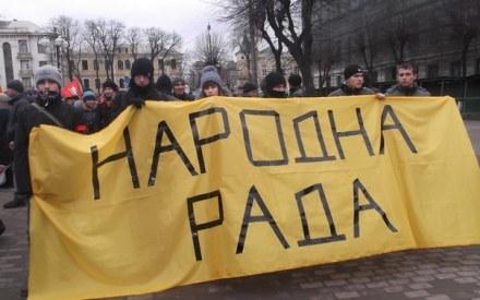 Народна Рада – єдина легітимна влада на Львівщині. Про це сьогодні заявила місцева опозиція