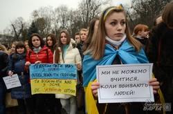 ЛНУ ім. І. Франка оголосив безстроковий страйк (ФОТО)