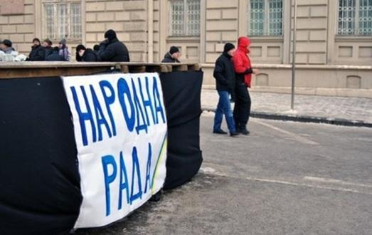Львівські силовики фактично визнали підпорядкування Народній  Раді