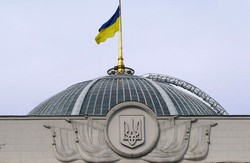 Рада усунула Януковича й призначила позачергові вибори президента на 25 травня