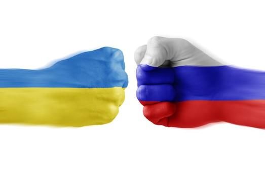 Зведений брат-росіянин (vol. 1)