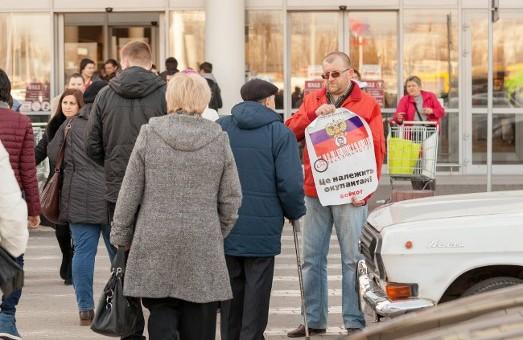 Не годуйте окупанта! Львів продовжує воювати з російськими товарами