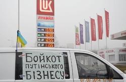 На Полтавщині започатковано бойкот товарів з Росії