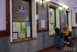 Каси вокзалу