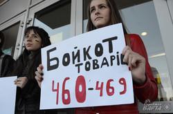 У Львові провели флешмоб «Російське вбиває!» (ФОТО)