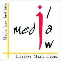 Інститут Медіа Права: Безоплатна правова допомога для осіб, чиє право на доступ до інформації було порушене