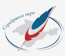 """Оголошено конкурс для журналістів """"Срібне перо - 2013"""""""