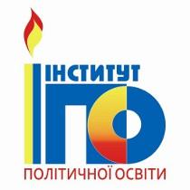 ІІI Школа європейської інтеграції для лідерів громадянського суспільства