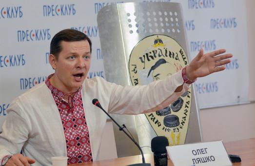 Ляшко закликав львів'ян їхати на схід, давити сепаратистську заразу (ВІДЕО)