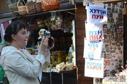 У Львові почали святкувати День міста (ФОТО)