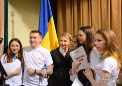 Юлія Тимошенко у Львові відкрила форум «Схід і Захід разом» (ФОТО)