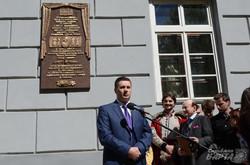 У Львові відкрили меморіальну дошку з нагоди 200-ліття Тараса Шевченка (ФОТО, ВІДЕО)