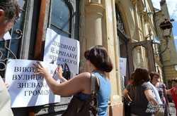 Дублянську міськраду  намагалися виселити зі свого приміщення (ФОТО, ВІДЕО)