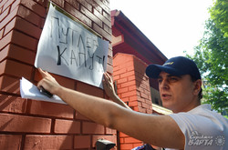 Під Генконсульством РФ у Львові вимагали звільнити українську льотчицю Надію Савченко (ФОТО)