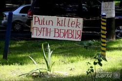 Під російським консульством у Львові палили літаки (ФОТО)