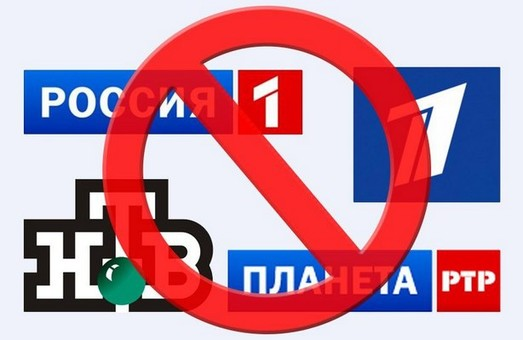 Ні - російським каналам у львівських готелях