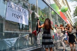 Львів'янки передали «гнобленим» жінкам Росії мереживні труси (ФОТО)