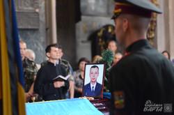 У Львові попрощалися  із загиблим у зоні АТО Кирилом Андреєнком (ФОТО)