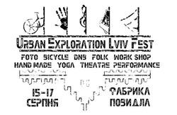 Urban Exploration Lviv Fest стартує вже завтра