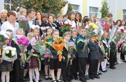У Львові на Свято першого дзвоника просять не дарувати вчителям квітів