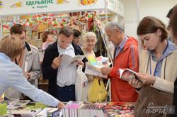 У Львові розпочався 21-ий Форум видавців (ФОТОРЕПОРТАЖ)