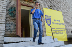 У Львові запрацював Центр Волонтерства (ФОТО)