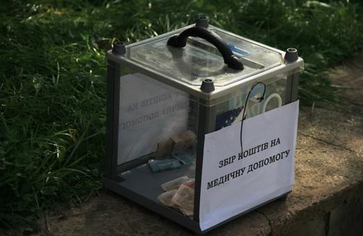 """""""Вогняний лев"""" запалює у Львові (ФОТО)"""