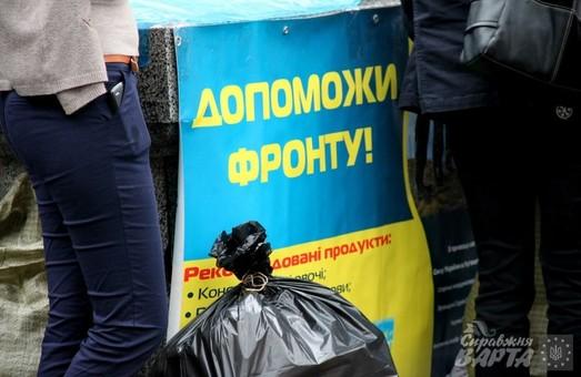 Львівські волонтери збирають теплі речі для воїнів АТО